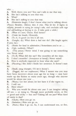 THREE TALL WOMEN P. 7